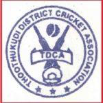Tuticorin DCA