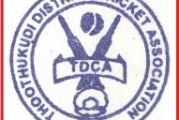 Thoothukudi – 1st Division Cricket League