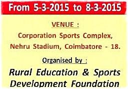 Tamilnadu State Volley ball Tournament: Venue & Date