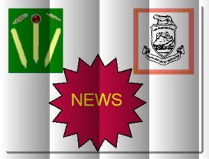 Cricket News in Trichy